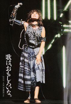 Jun Togawa Japanese S, Pop Idol, Retro Futurism, Pose Reference, Shirt Dress, Portrait, Photography, Cyberpunk, Drawing Ideas