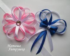(55) Одноклассники Diy Ribbon Flowers, Ribbon Crafts, Flower Crafts, Fabric Flowers, Ribbon Hair Bows, Diy Hair Bows, Diy Bow, Baby Hair Bands, Fancy Bows