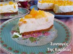 ΣΥΝΤΑΓΕΣ ΤΗΣ ΚΑΡΔΙΑΣ: Cheesecake με γλυκό λεμόνι-πορτοκάλι