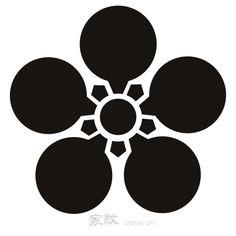 前田慶次の家紋「梅鉢紋」#Japanese #Kamon  #Mon Japanese Patterns, Japanese Design, Japanese Art, Japanese Family Crest, Hexagon Logo, Cloud Drawing, Sengoku Basara, Origami Patterns, Art Asiatique