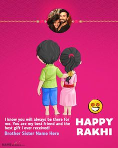 Short Raksha Bandhan Quotes With Name and Photo 2020. Short Raksha Bandhan Quotes With Name and Photo 2020 Rakhi Messages For Brother, Message For Brother, Happy Raksha Bandhan Quotes, Happy Raksha Bandhan Wishes, Brother Sister Photos, Your Brother, Rakhi Quotes, Raksha Bandhan Photos, My Best Friend