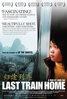 Last Train Home (2009).  Mandarin.   Outstanding film!