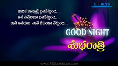 English shabana azmi birthday english quotes whatsapp images best telugu good night greetings images top sweet dreams good night wishes messages telugu quotes pictures online m4hsunfo
