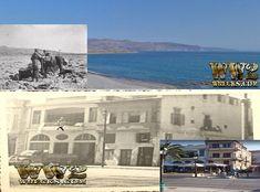 Τότε και Τώρα, 1941-2018: Μια ματιά στο παρελθόν από τον Ανδρέα Σφακιανάκη