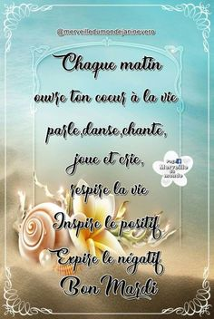 Marie des vignes | Smile! You're at the best WordPress.com site ever
