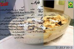 shah e tukray food diaries. Dessert Drinks, Fun Desserts, Delicious Desserts, Yummy Food, Awesome Desserts, French Cooking Recipes, Cooking Recipes For Dinner, Sweet Dishes Recipes, My Recipes