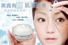 Na nossa sociedade a pele bronzeada é associada à saúde e jovialidade. Em outras sociedades, como em países asiáticos, o padrão de beleza é o oposto, quanto mais branca a pele, melhor.