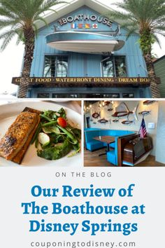 Our Review of The Boathouse at Disney Springs Cedar Planks, Disney World Restaurants, Lemon Vinaigrette, Ways To Relax, Disney Springs, Boathouse, Craft Cocktails, Outdoor Dining, Green Beans