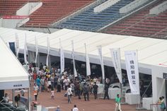 Event Tent for Jinyang in Sichuan