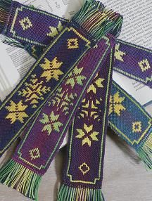 Double Weave Bookmarks