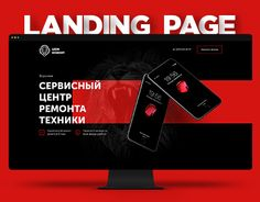 Ознакомьтесь с этим проектом @Behance: «LionRemont | Landing Page» https://www.behance.net/gallery/45130657/LionRemont-Landing-Page