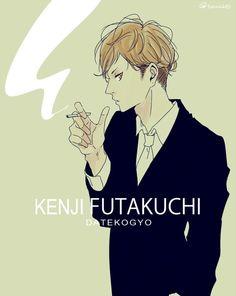 #futakuchi #hq