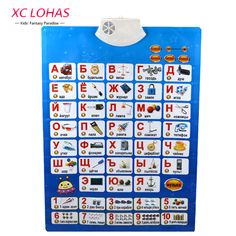Kids Learning Russian Language Sound Wall Chart Russian Characters Alphabet Number Flipchart Learning Machine Educational Toys #>=#>=#>=#>=#> Click on the pin to check out discount price, color, size, shipping, etc. Save and like it!