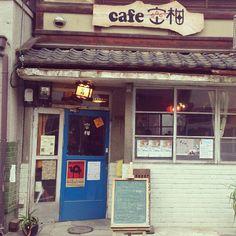 2013.1.15 東寺から歩いてすぐ。 ガラクタ市と兼ねて行ける♪ 京都まだまだ行きたいトコロが山盛り。 仕事三昧の平日に カフェ巡りのことを考えるのは 現実逃避かも(笑) +