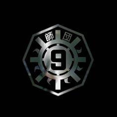 division 9 logo bo3 - Google Search