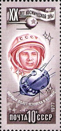 USSR Gagarin Stamps
