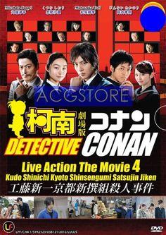 Phim Conan Phần 4 -Conan Live Action 4 /VietSub Full tiếng việt HD. Nôi dung câu chuyện được Tiếp tục từ các tậpphim conantrước, Shinichi nói thêm rằng vì ý tưởng Kogoro để cho một nụ hôn để cô dâu và chú rể, một người nào đó đã chết. Tuy