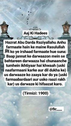 #Hayat Zulfiqar Prophet Muhammad Quotes, Hadith Quotes, Ali Quotes, Quran Quotes, Islam Hadith, Allah Islam, Islam Quran, Hazrat Ali, Imam Ali