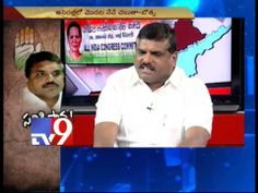 Botsa on controversial comments against Ghanta, J C Diwakar - Part 2