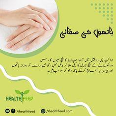 Hathon ki safai Daily health and beauty tips in urdu - Care - Skin care , beauty ideas and skin care tips Natural Health Tips, Good Health Tips, Health And Beauty Tips, Face Skin Care, Diy Skin Care, Skin Care Tips, Skin Care Remedies, Home Health Remedies, Natural Remedies