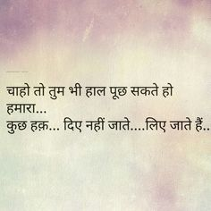 128 Best Shayari images in 2019   Hindi quotes, Poetry