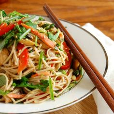 Soba noodles with vegetables and tossed in a delicious scallion sauce.