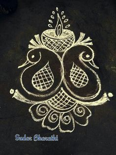 Discover the most beautiful collection of rangoli designs for Diwali. Explore unique and colorful rangoli design ideas and images for the upcoming festival. Rangoli Designs Latest, Colorful Rangoli Designs, Rangoli Designs Images, Rangoli Designs Diwali, Beautiful Rangoli Designs, Diya Rangoli, Rangoli Colours, Rangoli Patterns, Rangoli Ideas