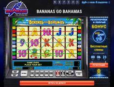 Играть онлайн игровые автоматы book of ra