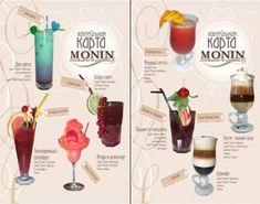 Дизайн и виды меню ресторана