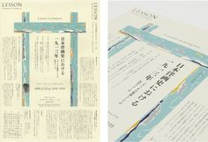 Lessons in Creative Japanese Type Layout