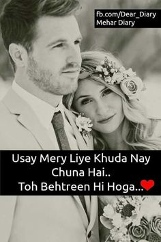 Bhttt ache h woh. Shyari Quotes, Crush Quotes, Poetry Quotes, Urdu Poetry, Girl Quotes, Qoutes, Secret Love Quotes, Love Quotes In Hindi, Definition Of Love