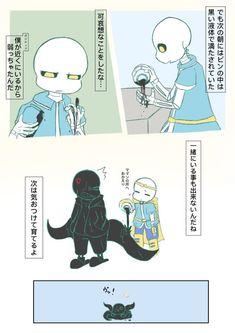 รูปภาพ Dreams y Nightmare Undertale Comic Funny, Anime Undertale, Undertale Memes, Undertale Ships, Undertale Cute, Dream Sans, Dreams And Nightmares, Nerd, Short Comics