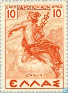 Hermes on a Greek postage stamp Rare Stamps, Old Stamps, Vintage Stamps, Greek And Roman Mythology, Postage Stamp Art, Stamp Collecting, Mail Art, Greece, Graphic Design Inspiration