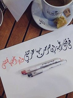 @MonaMahgoub0 كلماتي .. بقلم الفنانة/ @Doaa_Abdelhady .. ب