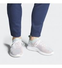 the latest acf8f 8d931 Adidas Tubular Shadow Primeknit Men Shoes Ftwr White Ash Green Ac8796 Outlet