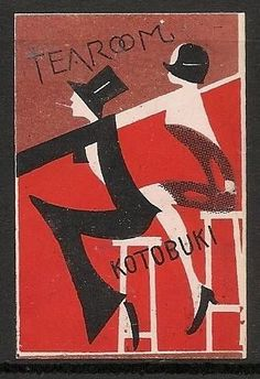 symmetry, color, unity, alignment  Old Matchbox Labels Japan woman art