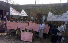اخر اخبار اليمن - وقفة احتجاجية للمعلمين والتربويين أمام الادارة المحلية بردفان