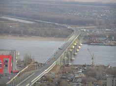 Volgograd. (Stalingrad)