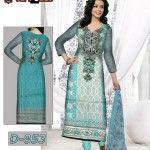 Shahzeb Designer Lawn Collection 2013 For Women