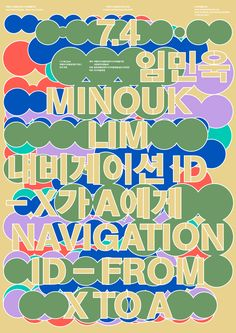 Navigation ID: Poster