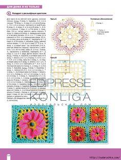 It's simple, free and blazing fast! Blanket, Crochet, Simple, Handmade, E Online, Journals, Tejidos, Diaries, Weaving