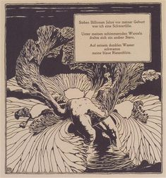 Iris. Illustration to a poem by Arno Holz., 1898 - Koloman Moser