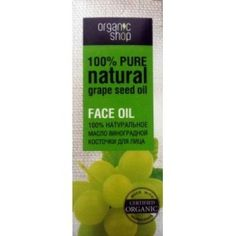 Organic shop 100% natural grape seed oil for the face 30ml by Organic Shop. $5.99. Grape seed oil is excellent nourishes and moisturizes the skin, promotes rejuvenation, improving skin elasticity, eliminate wrinkles. It gives the skin tone, elasticity, softness and creaminess. Pores, smoothes the skin. It is easily absorbed and gives skin a beautiful healthy glow. Contains valuable vitamins, minerals, fatty acids, tannins. Grape seed oil is suitable for all skin types....