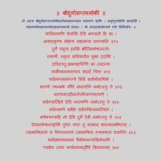 Sree Durga Sapta Shloki Durga Images, Lakshmi Images, Vedic Mantras, Hindu Mantras, All Mantra, Shani Dev, Hindi Font, Hindu Rituals, Sanskrit Mantra