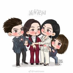 Meteor Garden Cast, Meteor Garden 2018, Cute Couple Cartoon, Anime Love Couple, Cartoon Drawings, Cute Drawings, Love In The Moonlight Kdrama, Chibi, Garden Drawing