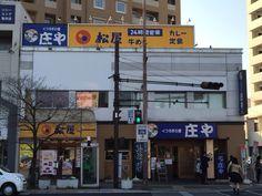 「学びを通じて幸せになる大人を増やしたい!」と言うスローガンを掲げ、東京都内で8店舗、大阪をはじめ全国展開が加速しております「勉強カフェ岡山ラーニングスタジオ」が岡山駅前にOPENします! http://okayama.benkyo-cafe.space/?news=%E5%8B%89%E5%BC%B7%E3%82%AB%E3%83%95%E3%82%A7%E5%B2%A1%E5%B1%B12015%E5%B9%B47%E6%9C%88%E4%BB%AEopen%EF%BC%81