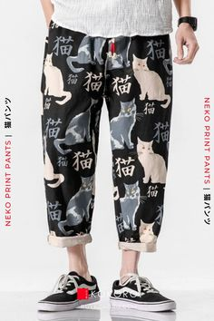 """The Neko Print Pants feature a white and black cat and """"Neko"""" in Japanese Kanji. Neko Print Pants, Men's Fashion, Trendy Outfit, Street Style, Men's Style Inspiration, Men's Urban Style, Men's Casual Outfit, Men's Fall Outfits, Men's Clothing Style, Comfortable Pant, Aesthetic Pant, Fashion Blogger, Men's Fashionwear, Fashion Photography! #pant #mensfashion #mensstyling #mensoutfit #kokorostyle"""