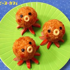 just a picture, but it would be simple to make. Rice ball with cut sausage underneath. Bento Box Lunch For Kids, Bento Kids, Cute Bento Boxes, Japanese Food Art, Kawaii Bento, Cute Food Art, Bento Recipes, Food Humor, Edible Art