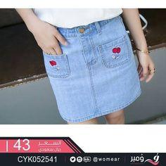 تنورة جينز كاجوال انيقه تنانير ملابس ملابس نسائية ازياء فاشون فاشن موديلات تنوره جينزات دينيم Fashion Skirts Denim Skirt