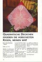 "ru / Maria-Nikolaevna - Альбом ""Diana Special - D 109 Strickdeckchen"" Diana, Gallery, Breien, Projects, Roof Rack"
